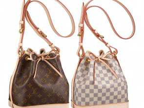 Come Pulire La Pelle Di, Borsa Louis Vuitton, Completare LOUIS VUITTON: BAULETTO E ALTRE ICONE, Giulianerosubianco