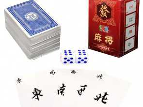 divano mah jong amazon Amazon.com: Portable, Jong, Paper MahJong Chinese Playing Cards Game Travel, With Dice: GToys: Toys & Games Incredibile 6 Divano, Jong Amazon