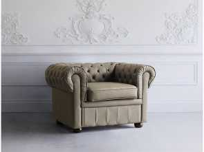 Foto Poltrone Vintage, Locale Beliani, Poltrona Vintage In Pelle Color Beige Cappuccino Chesterfield, EPRICE