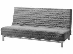 Ikea Futon Couch, Eccezionale Ikea Sleeper Sofa, Knisa Light Gray 6202.262914.1026